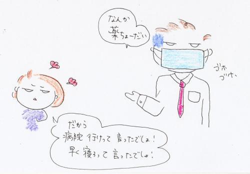 20101019-04_convert_20101019193833.jpg