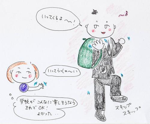 20101020-03_convert_20101020100058.jpg