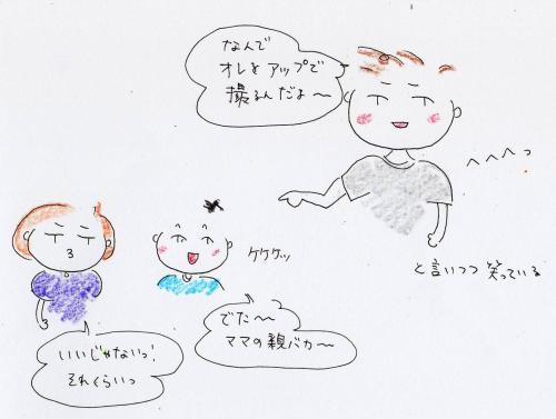 20101021-02_convert_20101021185306.jpg