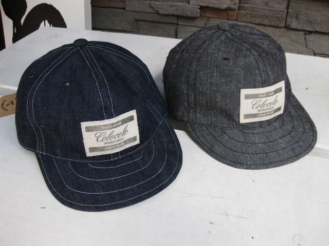 CAP 001