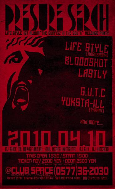 BLOODSHOT4.png