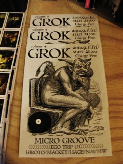grok4+002_convert_20100903165030.jpg