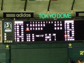 20100413_keijiban.jpg