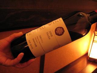 20100415_wine.jpg