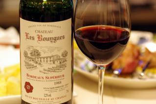 20100418_wine.jpg