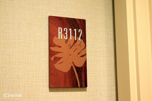 レインボータワー31階