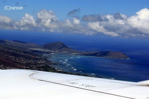 バイバ~イ、ハワイ