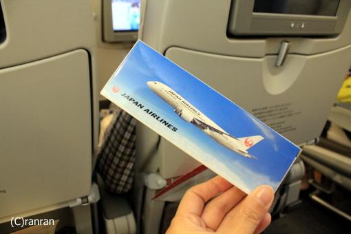 JAL、飛行機のプラモ