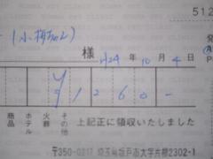 IMG_9869.jpg