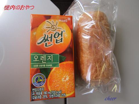 2012.08.24~26チェジュ旅行 003(30)