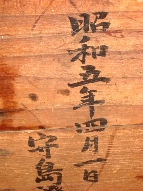 画像 11