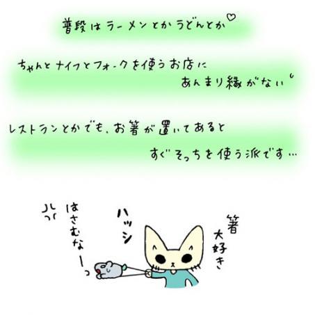 0505a11_.jpg