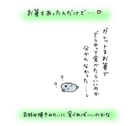0505b22_.jpg
