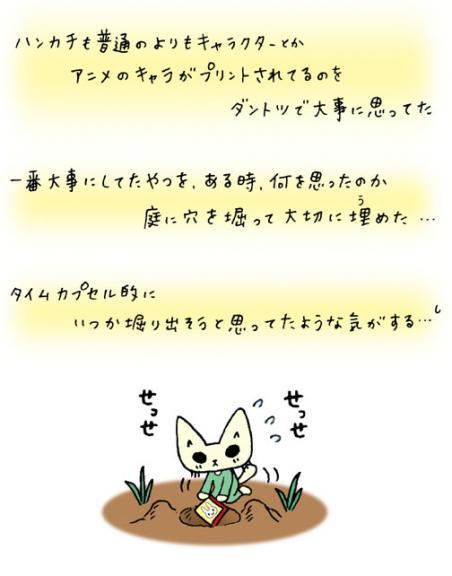 0520a4.jpg