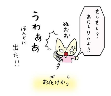 0520b4.jpg