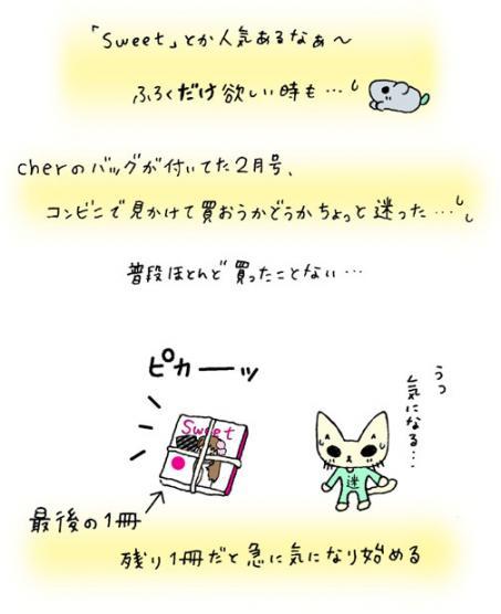 0527bb2.jpg