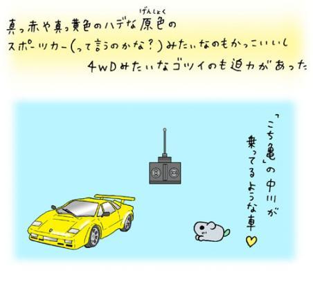 0527cc1.jpg