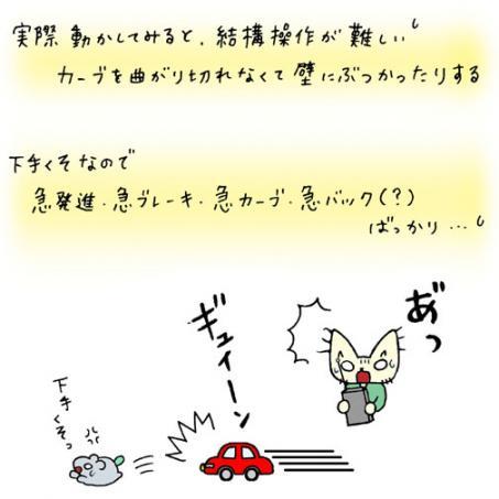 0527cc2.jpg