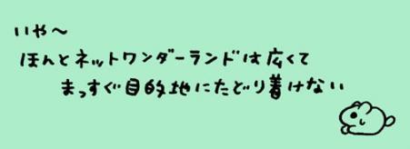 0703b3.jpg