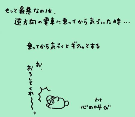 0703c3.jpg