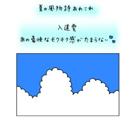 0721a5.jpg