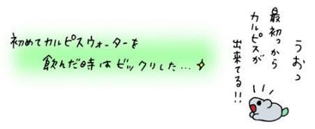 0727b1.jpg
