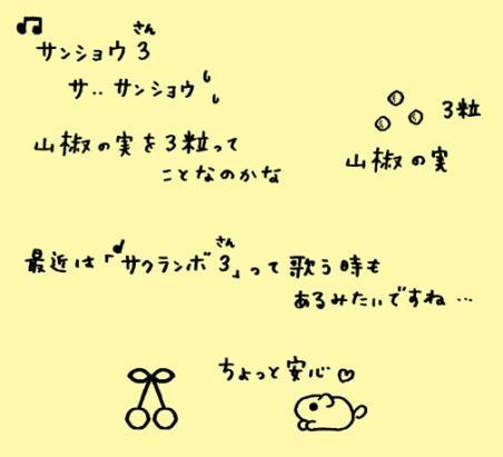 0804b1.jpg