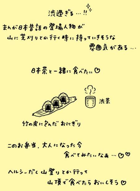 0804b4.jpg