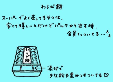 0812b1.jpg