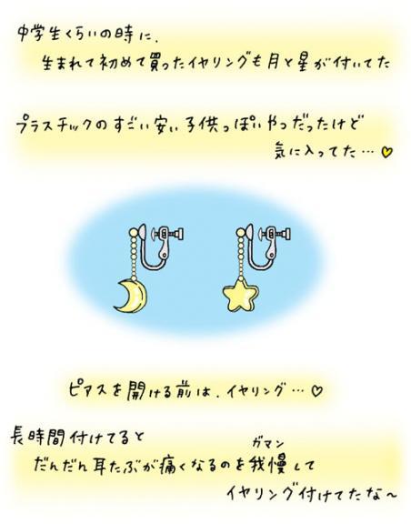 0916b3.jpg