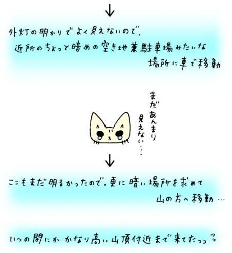 1001a3.jpg