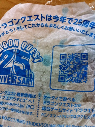 iphone_20111130000543.jpg