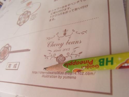 バラのヘアピン レシピ