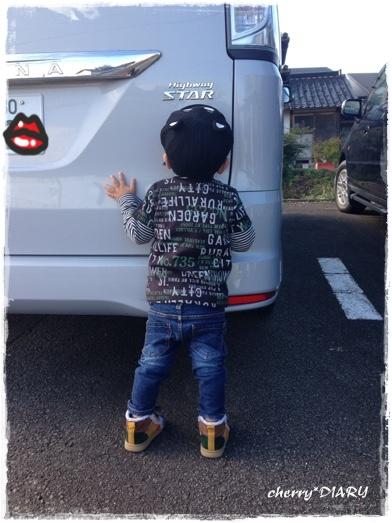 fc2blog_20141108020437f67_20141109134738e39.jpg