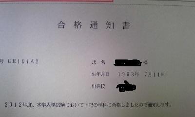120205_104105.jpg