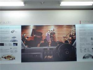 石川トリオの写真
