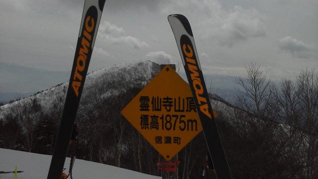 08 山頂で記念撮影