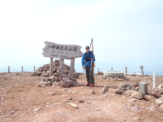 007大岳山頂