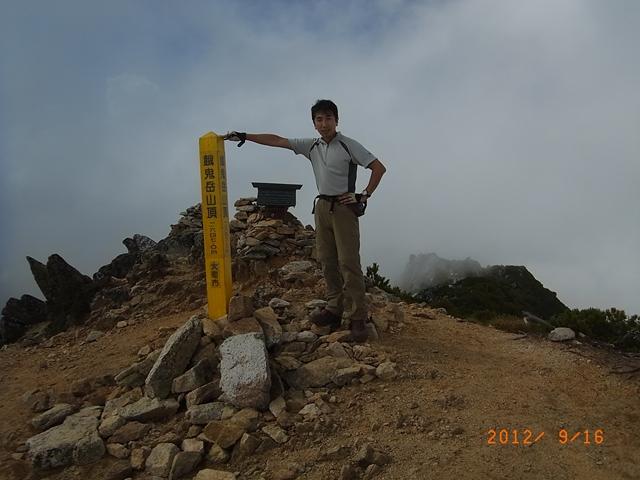 11餓鬼岳山頂3_R
