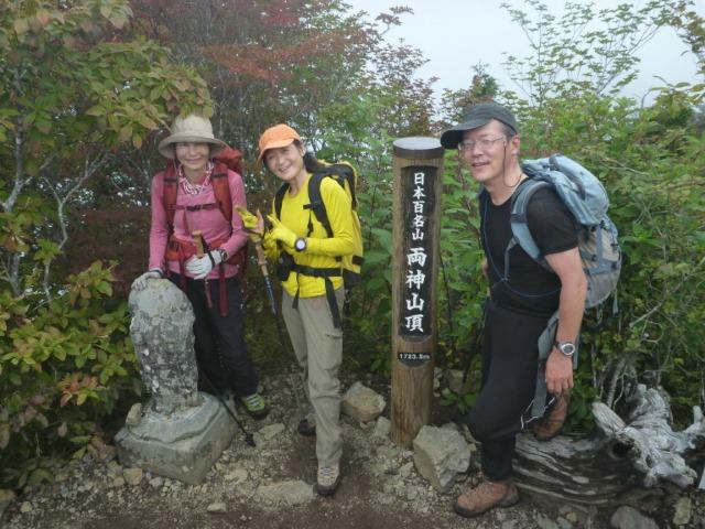 09両神山山頂