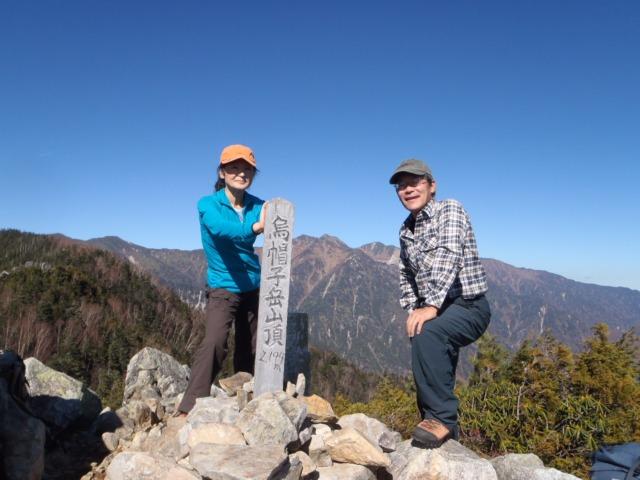 16烏帽子ヶ岳の山頂