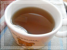 飲まなく茶。