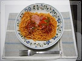 彩り野菜とソーセージのナポリタン。