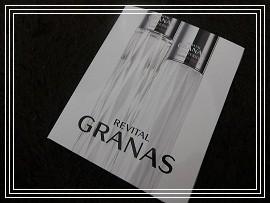 リバイタルグラナス。