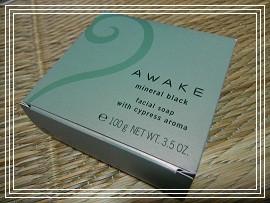 AWAKE。