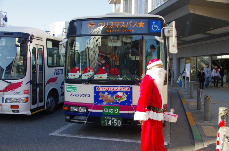 京王クリスマスバス