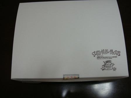 DSC04948.jpg