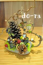 do-ra5