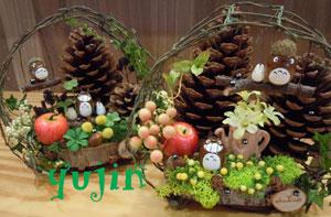 yujin3