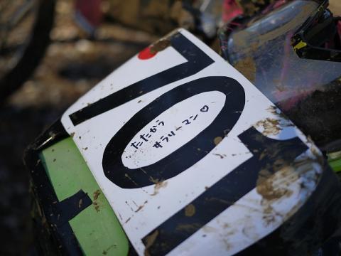 12_20120101001556.jpg
